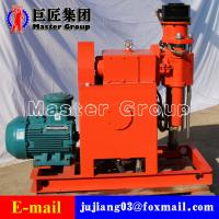 China ZLJ350 grouting reinforcement drilling machine wholesale