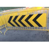 Buy cheap Crowd Control Barricade With Reflective Band For Show Direction from wholesalers