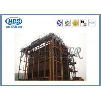 China Vertical Natural Circulation Water Tube Boiler With Coal / Biomass Fuel wholesale