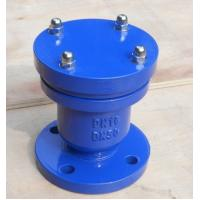 China Small Cast Iron Air Release Valve Brass Spindle PN16 / PN10 DN 50 ~ 200mm wholesale