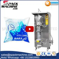 China Liquid filling machine| juice packaging machine manufacturer | water pouch packing machine on sale