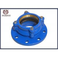 """China Cast Iron Stainless Steel Expansion Joint , 2"""" PN10 HDPE Pipe Fittings wholesale"""