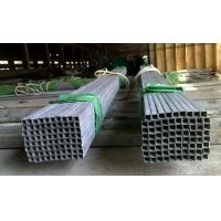 Buy cheap ASTM A312 A269 A213 Stainless Steel Square Tubing , Thick Wall 1 - 12mm from wholesalers