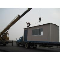China Somalia PKF Used Portable Metal Storage Container Homes / 20ft Container House wholesale