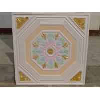 Quality Glass Fiber Reinforced Gypsum Ceiling Tile for sale