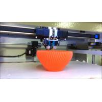 China Full Color Industrial 3D Printing Machine With 0.05mm High Precision wholesale