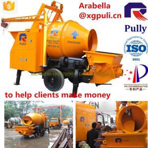 China JBT40-P1 customer's favourite 15m3/h 2wheels mixing & transferring drum concrete mixer machine wholesale