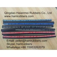 China 1SN high pressure hydraulic hose wholesale