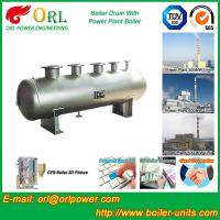 China Single Drum Type Boiler High Corrosion LPG Steam Boiler Unit , Mud Drum wholesale