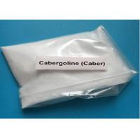 China Digestive System Drugs CAS 73590-58-6 Treatment Peptic Ulcer Omeprazole on sale