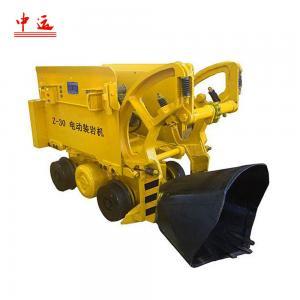 China Z-30 Tunnel Mucking Machine wholesale