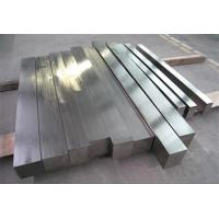 China Extrusion Aluminum Flat Bar 6061 Grade Mill / SGG / ASTM Certification wholesale