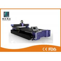 China 800W Industrial Laser Cutting Machine , Metal Laser Cutter For Auto Car Industry on sale
