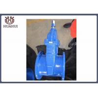 China Double flange gate valve resilient seated gate valve stainless steel stem wholesale