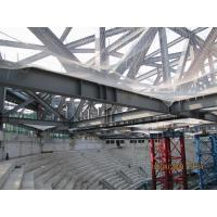 Wholesale GYM Center Building Steel Frame I Section Environment Friendly from china suppliers