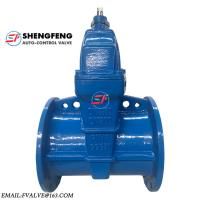 China DIN3352 F5 PN16 PN25 Resilient seated ductile iron wedge gate valves on sale