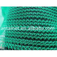 Quality CE High Quality Low price HDPE green olive net for harvest inChina for sale