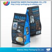 China 250g/500g/1000g custom priting side gusset flat bottom coffee packaging bag with pouch on sale