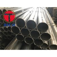 Quality EN 10217-4 195TR1 P235TR1 P265TR1 Welded Carbon Steel Tubes for Pressure Purposes for sale