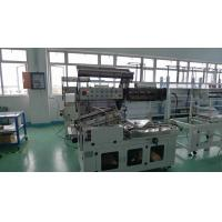 Wholesale CCP Automatic Sealer Case Sealing Machine Packaging Machinery from china suppliers