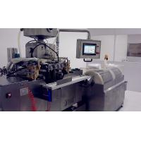 China Automatic Encapsulation Machine For Paintball With Cooling Drum / 0.68 Paintball on sale