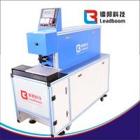 Buy cheap Laser Stripping Machine For Copper Wire / Electrical Scrap Wire LB - PT60B from wholesalers