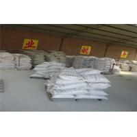 Calcium Aluminate Cement As Refractory Castable and Gunning Mass Bond High for sale