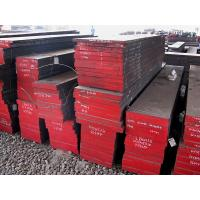 Quality china mould steel for sale