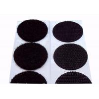 Light Weight Loop And Hook Velcro Velcro Adhesive Dots , Small Velcro Dots 10mm