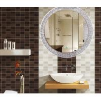 China 5mm Wall Mounted Round Bathroom Wall Mirrors White Powder Coated wholesale