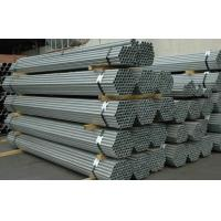 China Q215 Round Pre Galvanized Steel Pipe EN10025 ERW For Container wholesale