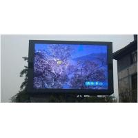 China High Brightness P8 Outdoor LED Billboard , Advertising SMD LED Display 6500K , wholesale