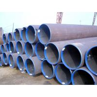 China Hot Finished / Cold Finished Welded Carbon Steel Pipe Q245B Q345B 16Mn For Fluid wholesale