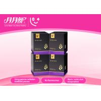 China Healthy 290mm Long Sanitary Napkins With Unique Pearl Wool Surface Providing OEM & ODM Service wholesale
