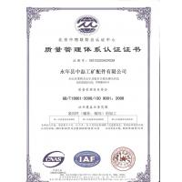 Yongnian Zhonglei Industrial & Mining Accessories Co., Ltd. Certifications