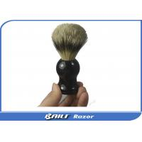 China Perfect 100% Pure Badger Shaving Brush With Black Handle-Engineered to deliver the Best Shave on sale