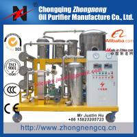 China Biodiesel oil purifier / stainless steel oil recycling machine / Black oil regeneration plant TYA-B wholesale