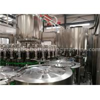 Buy cheap 3-In-1 Monoblock Juice Bottle Filling Machine For Juice Plant Equipment Factory from wholesalers