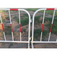 Buy cheap Pipe Welded Crowd Control Barrier I Inside Pipe 16MM Low Carbon Steel from wholesalers