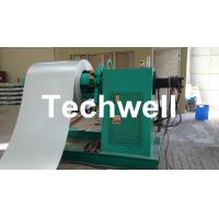 China Simple Steel Coil Slitting Cutting Machine for Carbon steel / GI / Color Steel Q235-Q350 Coil into Strips wholesale