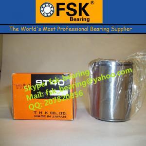 China THK Linear Rotating Bushing Bearings ST8UUB ST10UUB ST12UUB ST16UUB ST20UUB ST25UUB wholesale