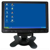 """Buy cheap 7"""" stand alone/headrest monitor from wholesalers"""