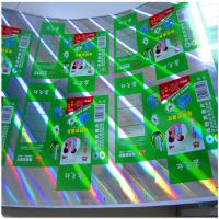 Quality High Quality Laser Holographic Film for sale