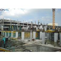 China Multi Function Formwork Scaffolding Systems OEM / ODM Acceptable wholesale