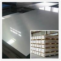 China 1100 3003 5052 5754 5083 6061 7075 Metal Alloy Aluminum Plate Sheet for Building Material wholesale