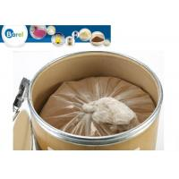 Buy cheap Cosmetic Raw Material Active Agents,Mild Natural Scrub,American Walnut Shell from wholesalers
