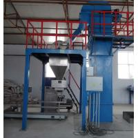 China Fertilizer Mixing Machine for inorganic fertilizer wholesale