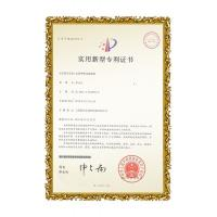 Shanghai Chuangyang Water treatment Equipment Co.,ltd. Certifications