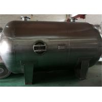 China Industrial Horizontal Air Receiver Tanks , Refillable Compressed Air Storage Tank wholesale