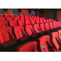 China Sound Vibration Cinema With Environmental  Special Effect  Wind/ Rain/ Snow /Lighting /Bubble wholesale